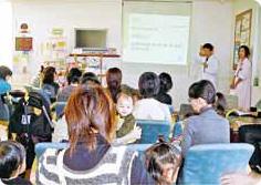 「健康教室」の開催